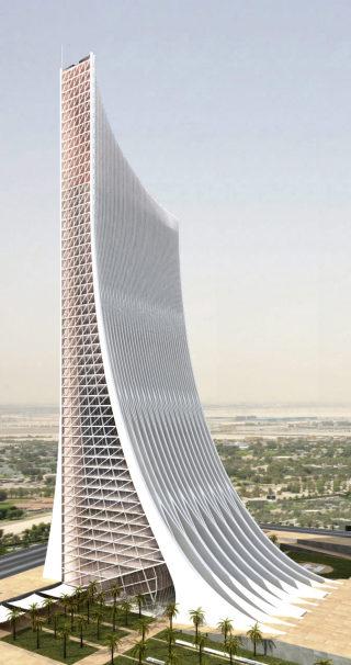 Concurso diseño de la nueva sede de la Organización de la Conferencia Islámica (O.I.C)